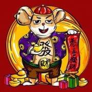 在民间为什么老鼠是财神招财,什么财神手里拿着老鼠?