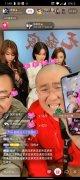 姜涛抖音直播一晚能赚多少钱,他为什么是最穷的明星?