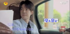 王一博和汪涵什么关系,他俩戴的一样的项链是什么牌子?