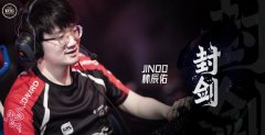 Jinoo为什么叫剑仙,他今年多大了?