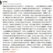 张艺上和张艺兴是什么关系,她和黄景瑜分手了吗?
