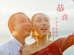 GAI周延什么大学毕业的,他老婆王斯然是重庆师范大学毕业!