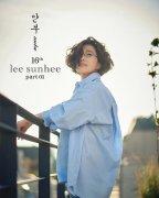 李仙姬在韩国的地位如何很牛吗,她为什么叫语文老师?