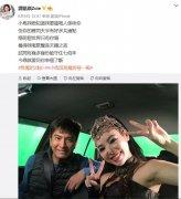 谭凯琪是日本人血统吗,她结婚了没有老公是谁?