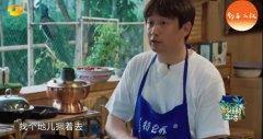 黄磊为什么那么年轻可以当老师,他是教授还是讲师?