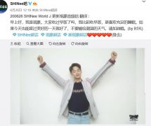 崔珉豪为什么叫崔米诺,他在韩国有多火