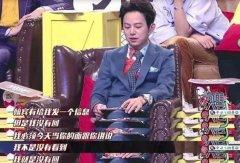 陈翰宾和吴静一因为谁分手的,他现任妻子是谁?