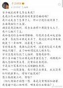八卦:韩栋为什么叫小阁老、横店小王子、多多、粉头、九人美?