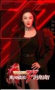 张雨绮身价资产300亿真的假的,她不火为什么有钱?