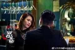 周秀娜跟刘德华恋爱过吗为什么分手,她是潮州哪里的?