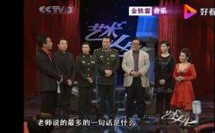 金铁霖的学生名单都有谁,他和李双江谁更厉害一些