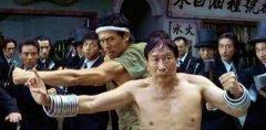 赵志凌年轻时候的照片,他的铁线拳为什么戴铁手环?